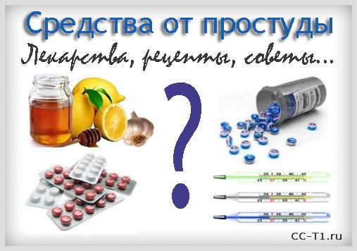 Какое лекарство помогает при простатите локсидол свечи инструкция по применению при простатите