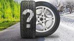 Замена резины на автомобиле когда – Когда менять резину (на летнюю, зимнюю): сроки замены по закону, по температуре, по правилам