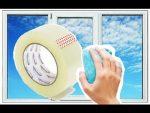 Как очистить окна от скотча – Чем отмыть скотч от пластикового окна